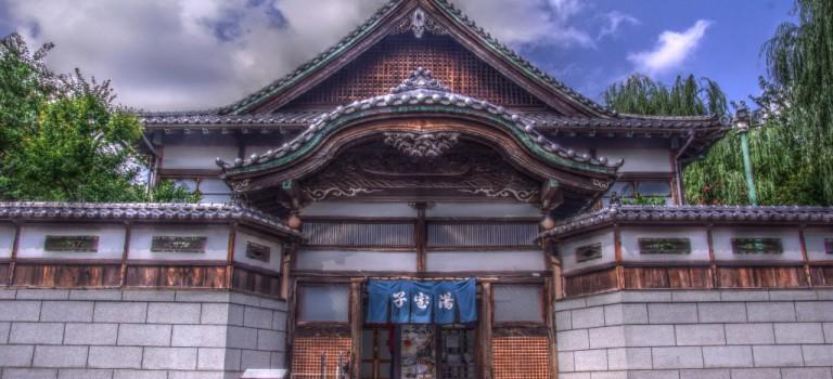 Japanese Sentō